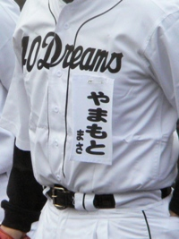 121208プロ野球40&48年会 084.JPG