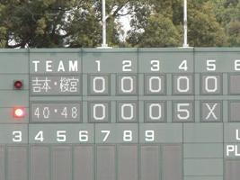 121208プロ野球40&48年会 239.JPG