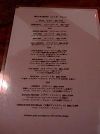 130929コモド&バリ 1031.JPG