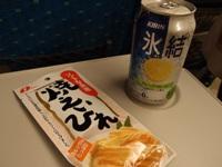 131117川西 88.JPG