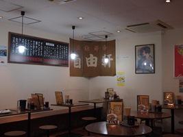 131209大阪 139.JPG