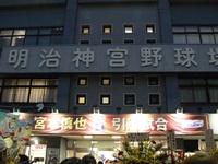 131004宮本慎也引退試合 002.JPG