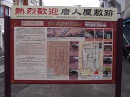 131029長崎 410.JPG