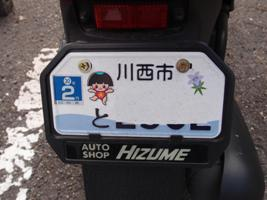131117川西 86.JPG