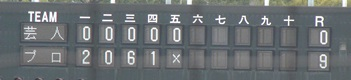 131208大阪 090.JPG